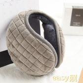 護耳朵套 保暖加厚絨耳捂耳暖男耳罩