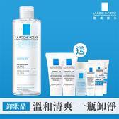 理膚寶水 清爽保濕卸妝潔膚水400ml 清爽藍 溫和全臉卸淨組 種睫毛可用卸妝水 加贈7件組