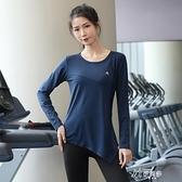 秋胖mm大碼200斤速干健身房運動寬鬆體恤上衣服瑜伽長袖t恤 【快速出貨】