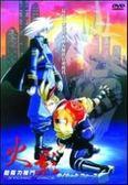 【百視達2手片】火影 超能力格鬥2012  (DVD)