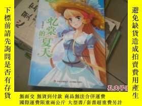 二手書博民逛書店罕見憶棠的夏天Y25254 謝倩霓 吉林攝影出版社 出版2013