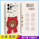 動漫卡通 小米10T Lite 紅米9T 紅米Note9T 紅米Note8 pro 手機殼 側邊印圖 直邊液態 保護鏡頭 全包邊軟殼