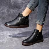 真皮女靴 魔術貼  軟底  平底單靴 牛皮女靴-夢想家-標準碼- 0813