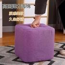 歐式布藝家用小凳子沙髮凳實木方凳客廳小板凳現代創意矮凳子懶人