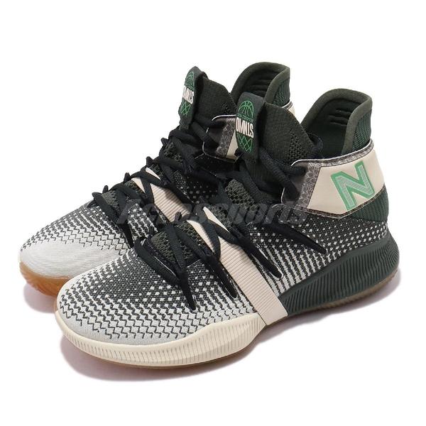 New Balance 籃球鞋 OMN1S 寬楦 綠 米色 膠底 大童鞋 女鞋 【ACS】 GBOMN1MTW