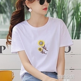 純棉白色t恤韓版大碼寬鬆刺繡半袖學生上衣夏季2020新款短袖女裝 【韓語空間】