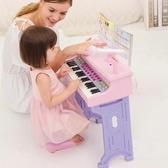 免運 兒童女孩鋼琴玩具女童電子琴初學1-2-3-6周歲女寶寶小孩生日禮物