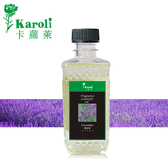 【karoli卡蘿萊】300ml裝自然揮發精油 薰衣草精油 藤條 瓷花用 花香系列