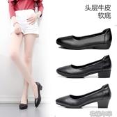 頭層牛皮軟底女黑色職業工鞋低跟小單皮鞋 花樣年華 花樣年華