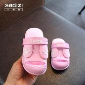兒童拖鞋夏男童卡通防滑可愛小孩韓版女童中童大童小孩寶寶涼拖鞋 森活雜貨