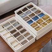 內衣收納盒三合一收納家用抽屜式分格整理箱【極簡生活】