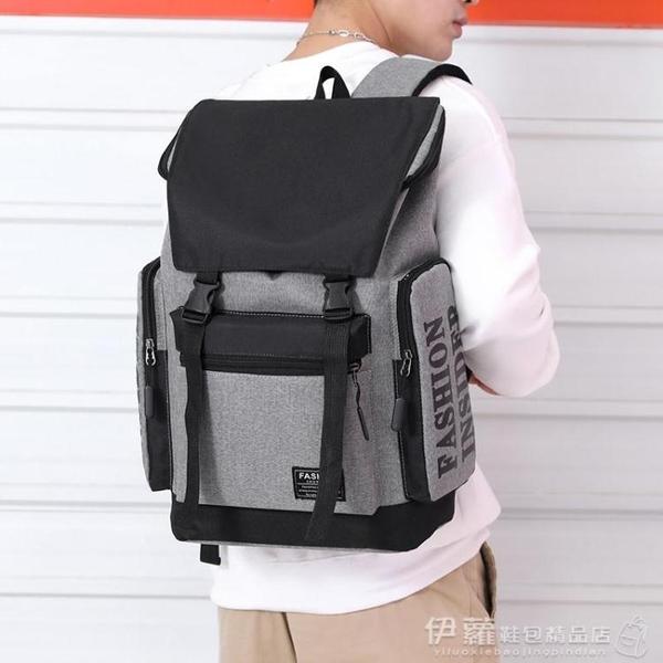 大容量書包男潮牌街拍高中大學生後背包男韓版男士休閒旅行背包男 伊蘿