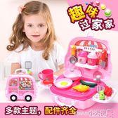 過家家玩具 兒童過家家廚房玩具男孩女孩煮飯做飯廚具餐具漢堡糖果燒烤手推車【小天使】