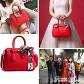 結婚包紅色包包新款新娘包百搭韓版婚禮伴娘鉑金女包手提大氣  范思蓮恩