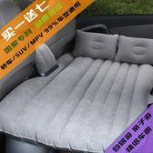 充氣床車載充氣床墊 車震床汽車後排車中床充氣墊床轎車SUV用車載旅行床