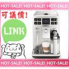 《議價優惠+贈好禮》Philips Saeco Experlia HD8856 / HD-8856 飛利浦 義式全自動 咖啡機