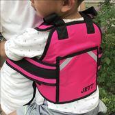 機車安全背帶 電動車兒童安全帶寶寶背帶綁帶電瓶車小孩騎行摩托車保護帶防摔帶快速出貨