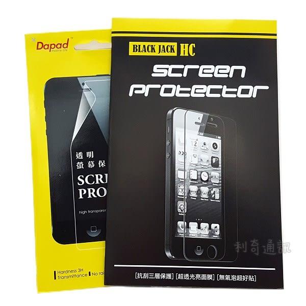 ASUS ZenFone 3 (ZE520KL) 亮面高透螢幕保護貼 (雙面)