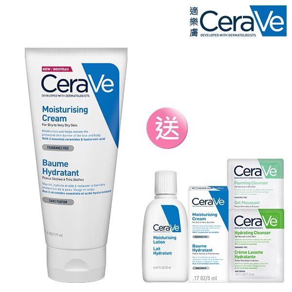 CeraVe 長效潤澤修護霜177ml 超值加量組