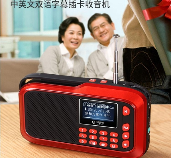 收音機不見不散H1老人收音機新款便攜式小型歌曲戲曲老年隨身聽充電式 新品