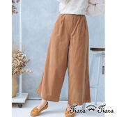 【Tiara Tiara】休閒風素面長褲寬褲(藍/駝)