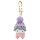 小禮堂 酷洛米 絨毛吊飾 玩偶吊飾 玩偶鑰匙圈 包包吊飾 (紫灰 毛帽) 4550337-97443
