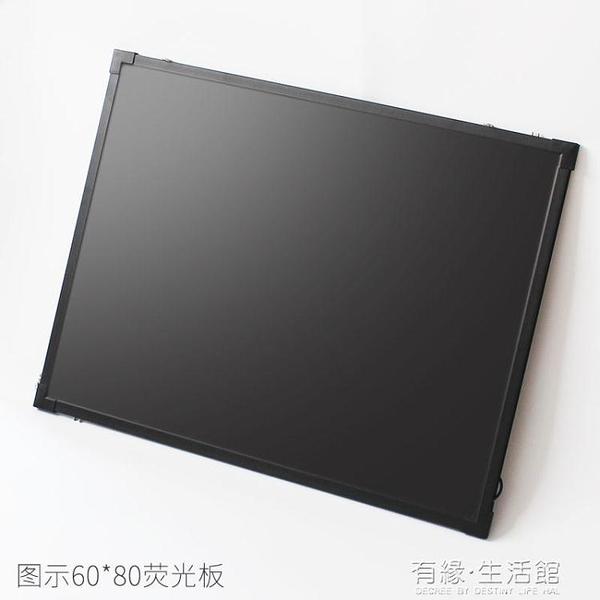 紐繽LED電子熒光板60 80大黑板手寫畫版發光屏銀光板牆壁掛廣告牌AQ 有緣生活館