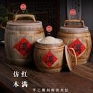 米桶 陶瓷米缸家用帶蓋密封防潮防蟲老式10斤20斤50斤儲米箱米桶【八折搶購】