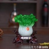 招財白菜辦公桌筆筒擺件家居辦公室工藝品創意裝飾品實用開業禮品