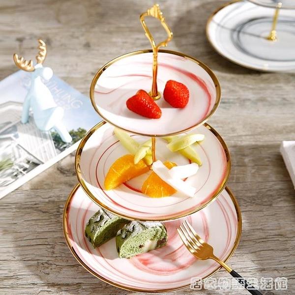 歐式金邊大理石紋陶瓷三層水果盤蛋糕架創意婚慶生日糖果點心托盤 居家物語