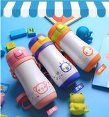 聖誕免運熱銷 兒童保溫杯帶吸管防摔男女寶寶卡通水杯幼兒園小學生便攜水壺