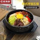 石鍋拌飯專用碗麥飯石韓式大醬湯煲仔飯商用石鍋魚砂鍋家用耐高溫 3C優購