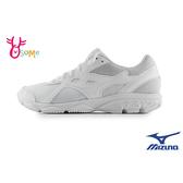 Mizuno美津濃 大童跨成人男女款全尺碼 全白學生鞋 MAXIMIZER 22 慢跑鞋運動鞋 H9293#白色◆OSOME奧森鞋業