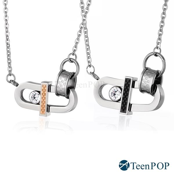 情侶項鍊 對鍊 ATeenPOP 西德鋼白鋼項鍊 扉之心鎖 單個價格 情人節禮物