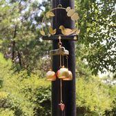 新年好禮85折 風鈴女生臥室房間創意小清新閨蜜生日禮物木質掛飾門飾居家銅鈴