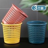 買二送一垃圾桶家用廚房衛生間馬桶紙簍宿舍客廳 簡約圾圾桶~白嶼家居~