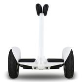 迷你電動自平衡車雙輪成人體感思維車代步車兒童兩輪智能LVV5727【雅居屋】TW
