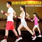 上新學生沙袋綁腿腰跑步鍛煉手腕負重帶野外訓練中考體育用    晴光小語