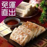 紅豆食府SH. 干貝蘿蔔糕+干貝芋頭糕(600g/盒,各一盒)【免運直出】