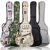 吉他包41寸加厚雙肩個性學生用民謠木吉他包琴包40寸吉它包背包jy 7月新款89折爆搶