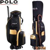 POLO新品高爾夫球包 球桿袋  男用球袋 標準球包 拉桿帶輪子 igo免運