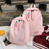 兒童補課包尼龍雙肩包中小學生補習班書包女韓版休閒少女可愛背包