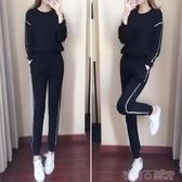 休閒運動服套裝女2020秋季新款潮牌網紅學生寬鬆時尚兩件套女韓版 茱莉亞