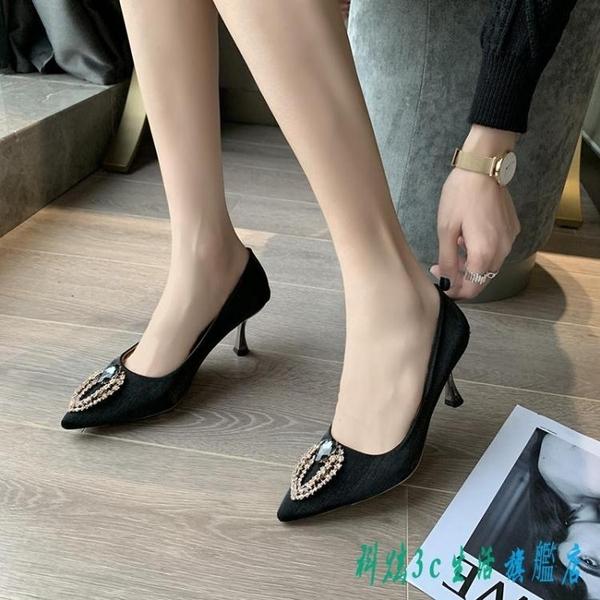 婚鞋子女2020潮鞋新款水鉆新娘鞋尖頭高跟鞋女細跟韓版貓跟OL單鞋 EY10362『科炫3C』