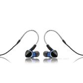 羅技 Ultimate Ears UE 900S 耳道式耳機 iphone 線控麥克風 全新公司貨