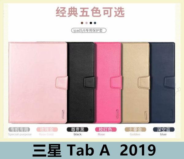 Samsung 三星 Tab A 8吋 2019版 (P200) 側翻皮套 軟殼 插卡 支架 鈔票夾 平板皮套 平板殼 皮套