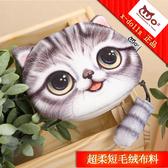 貓咪零錢包女韓國迷你拉鏈硬幣包布藝學生創意卡通可愛手拿小錢袋 ☸mousika