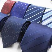 領帶男正裝商務 結婚慶新郎窄款職業純深藍紅黑色學生正韓保安7cm 創時代3c