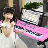61鍵兒童電子琴帶麥克風初學入門多功能粉色小鋼琴女孩3-5-6-12歲zzy1165『雅居屋』TW