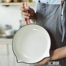 小幸福琺瑯鑄鐵平底鍋不粘鍋家用深煎雞蛋鍋烙餅鍋燃氣電磁爐通用 3C優購